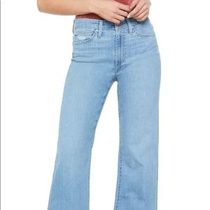 Joes high rise flare jeans